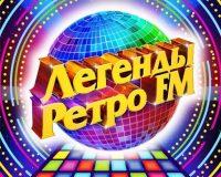 1legendi_retro_fm_